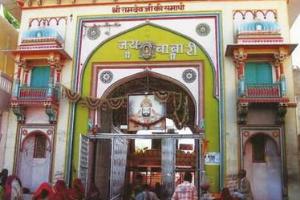 Rajasthan Jodhpur Taxi